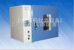 PH-030A 干燥/培養(兩用箱) 多用烘箱