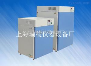 GHP-9050 隔水式培養箱 電熱恒溫箱 恒溫培養箱