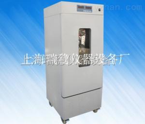 LRH-70(F)生化培养箱 智能生化培养箱 恒温种子培养箱