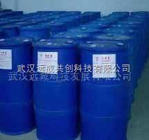 维生素A油, 营养增补剂原料
