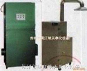 SH布袋式移動除塵器,捕塵器