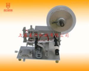 MHM-L30BP半自动平面贴标机