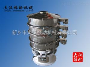 DH-600-3S不锈钢振动筛在医药行业的应用