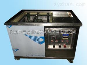 超聲波電解清洗機