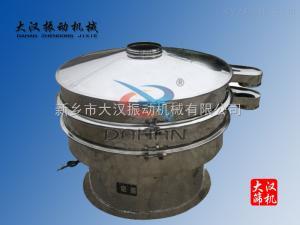 DH-1000-1S振動篩/不銹鋼振動篩/圓形振動篩/醫藥行業專用環保振動篩