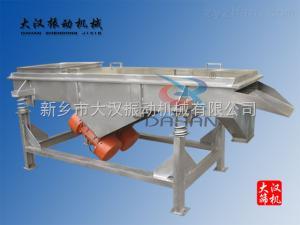 DZSF-520-1S长方形振动筛/直线长方形振动筛/粉体、颗粒筛分直线振动筛