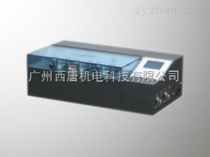 STG-VBS包裝薄膜氣體透過率分析儀