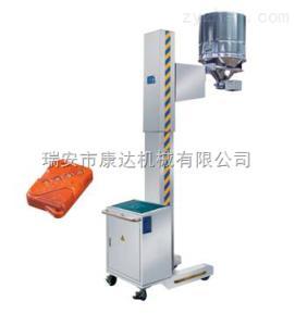NTS液壓伸縮提升加料機
