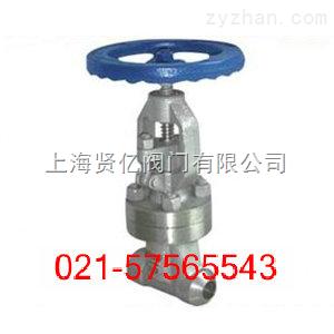 JL61H-40C供應JL61H-40C對焊式截止節流閥