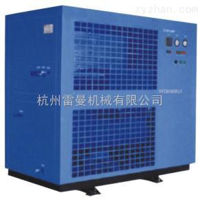 常温风冷型冷干机|杭州冷干机
