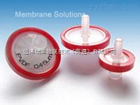 混合纖維素滅菌針頭過濾器