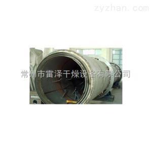 污泥干化处理干燥机