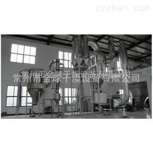 QG系列脈沖氣流干燥機(QG系列)