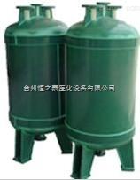 RGJL系列真空计量罐(RGJL)
