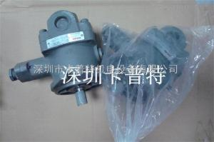 KOSHIN RACINE油泵KOSHIN RACINE油泵实物图