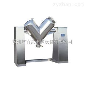 VH系列V型高效混合機
