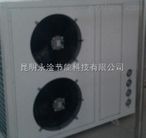 YG-ZKRS-1411高温热泵龟苓膏烘干设备