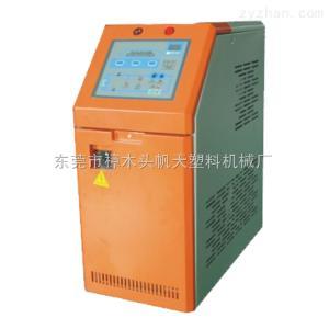 9KW長沙160度水溫機|運水式模溫機|防爆裝置水溫機