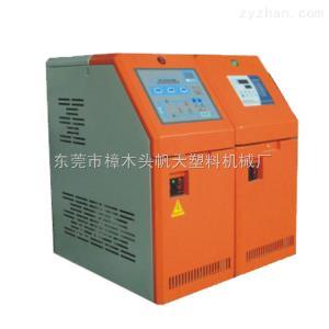 12KW熱銷江門模溫機|12KW120度水溫機|運水式模溫機批發
