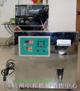 茶葉真空包裝機,z茶葉分裝機,鐵觀音分裝機械