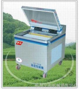 杭州真空包裝機,食品真空包裝機,小型真空包裝機