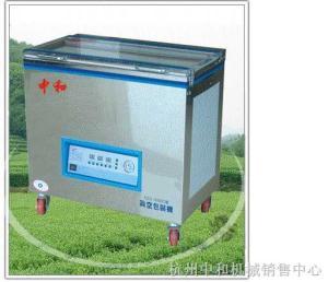 魚干真空包裝機械/食品真空包裝機械/小型真空包裝機械