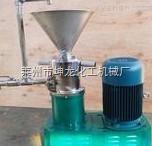 不銹鋼膠體磨 食品膠體磨(85-130)