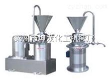 膠體磨 食品膠體磨(85-130)