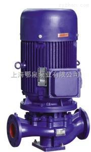 IRG立式热水高温循环泵|立式热高温离心泵