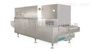 ASMZ620/42型远红外灭菌干燥机