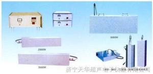 THL-I超聲波濾芯、鈦棒清洗機