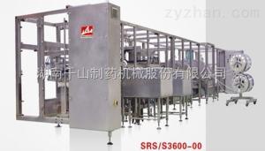 SRS系列軟袋輸液線