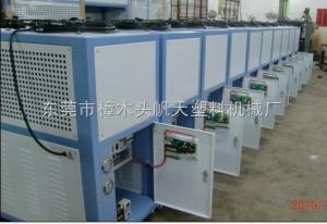 20HP永康風冷式冷凍機-20匹風冷式冷水機-40p螺桿式冷水機價格