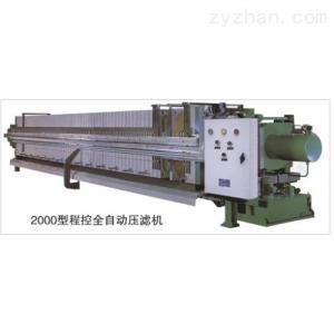 明華壓濾機(630、800、1000、1250各種型)