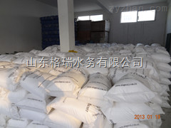 山东格瑞水务供应陶瓷膜专用清洗药剂