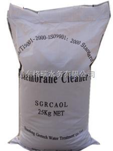 格瑞水务供应陶瓷膜专用清洗药剂