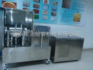 銀潤YR-20L型供應中藥材微粉機