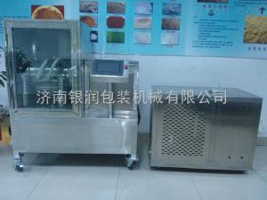 YR-30L型靈芝孢子粉破壁機超微