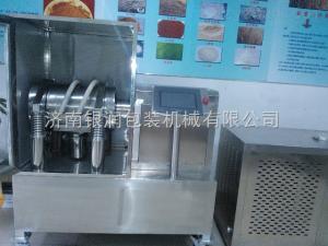 YR-30L型靈芝孢子粉破壁機供應
