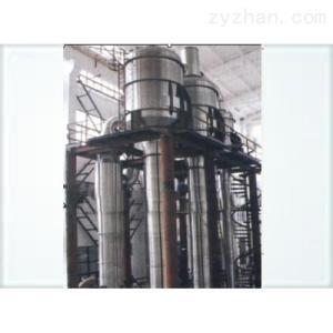 雙效強制循環式蒸發器