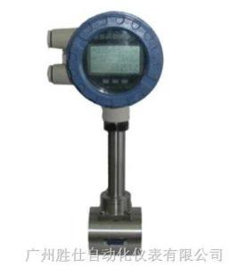 LUG压缩空气流量计(涡街流量计)