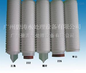 酒厂聚醚砜折叠滤芯|酒厂PES折叠滤芯|聚醚砜微孔膜滤芯