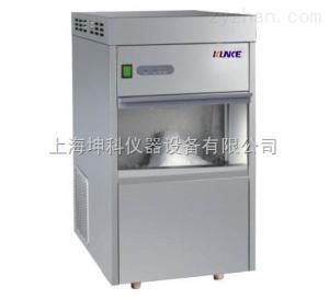 KEM-120 全自動雪花制冰機,節能環保,制冷效率高,產冰量大-上海坤科