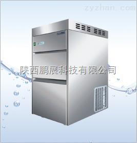 IMS-50全自动IMS-50全自动雪花制冰机