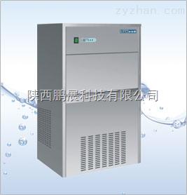 IMS-150IMS-150全自动雪花制冰机