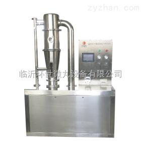 LBY-(1-5)多功能流化床包衣機