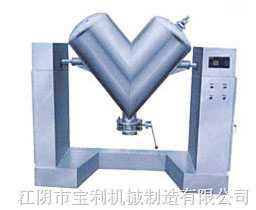 JB-V型系列高效混合機