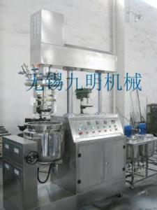 ZJR-30真空乳化机ZJR-30真空乳化机