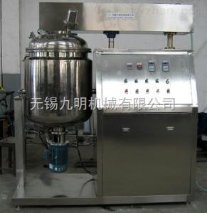 5L-1000L外循環5L-1000L外循環真空乳化機