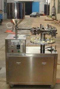 鋁管灌裝封尾機(半自動)鋁管灌裝封尾機